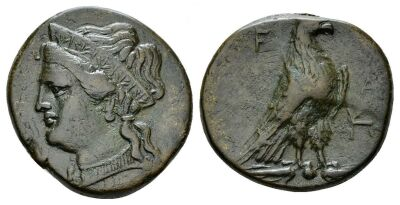 Elis, Olympia Diaddarion early 30s BC - From a collection formed in the '30. (Starting Bid £ 50 )