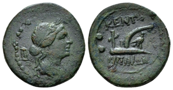 Sicily, Centuripae Hexas circa 211-200 - Ex NAC sale O, 2004, 1290. From the A.D.M. collection (Starting Bid £ 100 *)