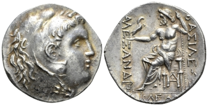 Thrace, in the name and the types of Alexander III, magistrate Klean Odessus Tetradrachm circa 225-200 - From an old Canadian collection. (Starting Bid £ 150 *)
