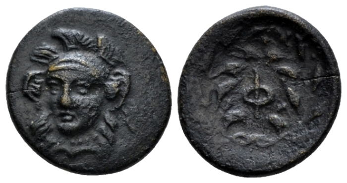 Phocis, Federal Coinage Bronze under Phalaikos, 351 BC - From the duplicates of the BCD collection. (Starting Bid £ 35 )
