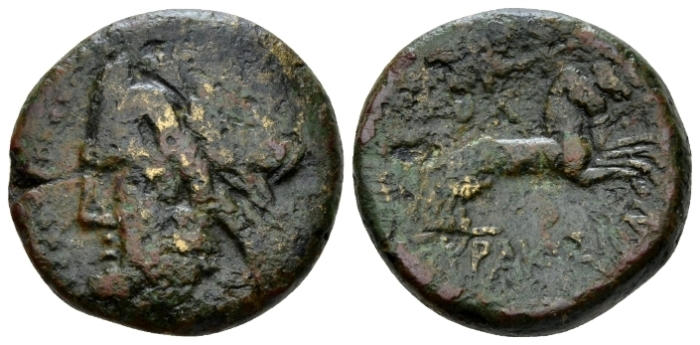 Sicily, Under Romans. Syracuse Bronze after 212 - From the E.E. Clain-Stefanelli collection (Starting Bid £ 25 *)