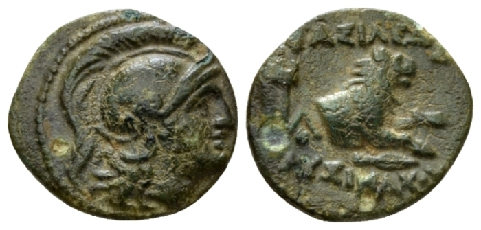 Kingdom of Thrace, Lysimachus, 323-281 uncertain mint Unit circa 305-281 - From the E.E. Clain-Stefanelli collection. (Starting Bid £ 25 *)