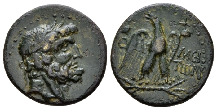 Moesia, Tomis Bronze II cent. BC - From the E.E. Clain-Stefanelli collection. (Starting Bid £ 30 *)