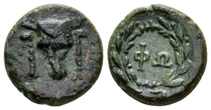 Phocis, Federal Coinage Bronze circa 357-3545 - From the duplicates of the BCD collection. (Starting Bid £ 45 )