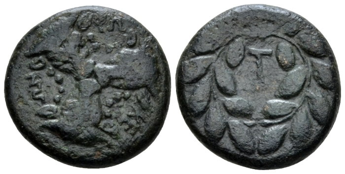 Phocis, Federal Coinage Bronze under Phalaikos, 351 BC and later - Ex Sotheby's 1 October 1987, Brindley, 794 (part of). From the duplicates of the BCD collection. (Starting Bid £ 35 )