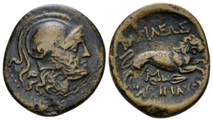 Kingdom of Thrace, Lysimachus, 323-281 ncertain mint Bronze circa 323-281 - From the E.E. Clain-Stefanelli collection. (Starting Bid £ 25 *)