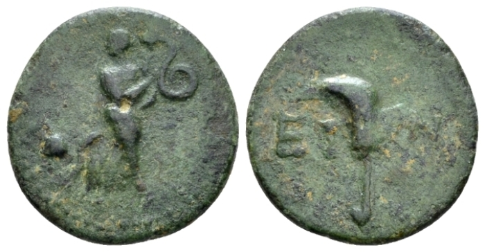Pisidia, Etenna Bronze I cent. BC - From the E.E. Clain-Stefanelli collection. Sold with collector's ticket. (Starting Bid £ 25 *)