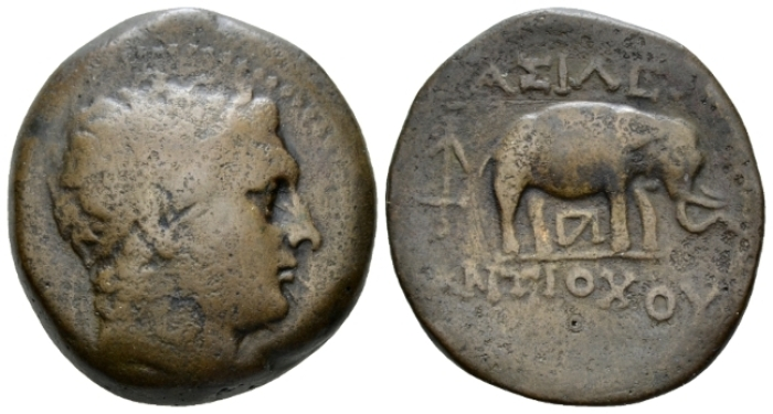The Seleucid Kings, Antiochus III Megas, 223-187. Uncertain military mint associated with Ecbatana Bronze circa 210 - From the E.E. Clain-Stefanelli collection. (Starting Bid £ 35 *)