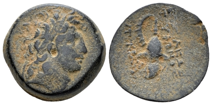The Seleucid Kings, Tryphon, 142-138 Antioch on the Orontes Bronze circa 142-138 (Starting Bid £ 25 )