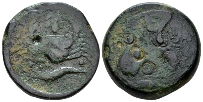 Sicily, Agrigentum Hemilitra circa 420-406 - From the E.E. Clain-Stefanelli collection. Overstruck on a hemiltra of Himera (Starting Bid £ 30 *)