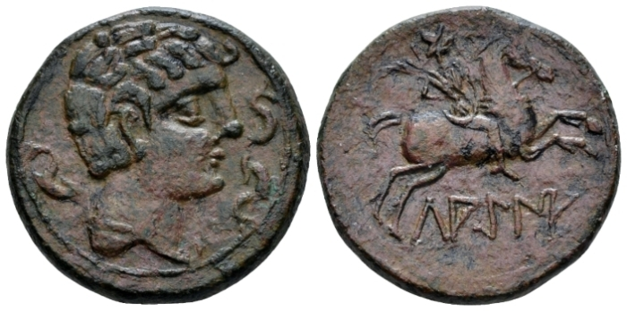 Hispania, Lakcne Bronze late 2nd-early 1st centuries BC, - Ex CNG e-sale 219, 2009, 140. From the J.P. Righetti collection (n. 7055). (Starting Bid £ 40 )