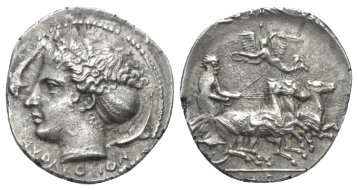 Sicily, Syracuse Hemidrachm obverse die signed by the artist E– (Euarchidas or Euainetos?), circa 413-400 (Starting Bid £ 150 )
