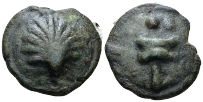 Apulia, Luceria Biunx circa 217-212 - From a European Collection. (Starting Bid £ 150 *)