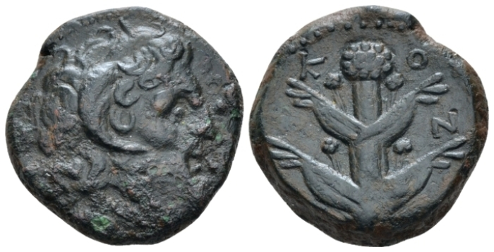 Cyrenaica, Cyrene Bronze circa 250 (Starting Bid £ 50 )