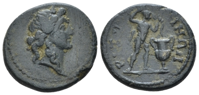 Thrace, Bizya Pseudo-autonomous issue. Bronze circa 138-161. Time of A. Pius (Starting Bid £ 35 *)