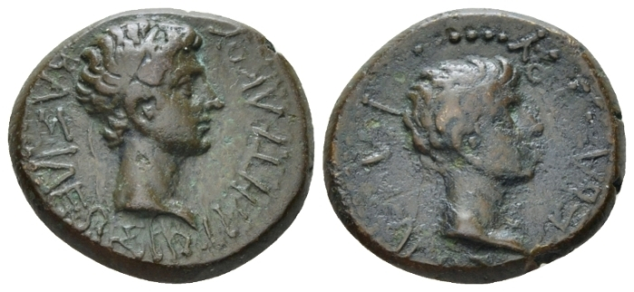 Thrace, Uncertain mint Octavian, 32 – 27 BC Bronze circa 11-12 AD (Starting Bid £ 25 *)