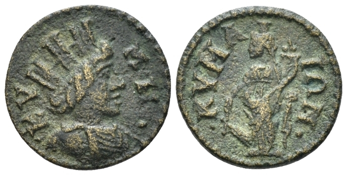 Aeolis, Cyme Pseudo autonomous issues. Bronze circa III cent Time of Valerian-Gallienus (Starting Bid £ 25 *)