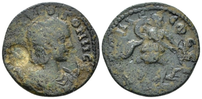 Ionia, Ephesus Salonina, wife of Gallienus Bronze circa 254-268 (Starting Bid £ 25 *)