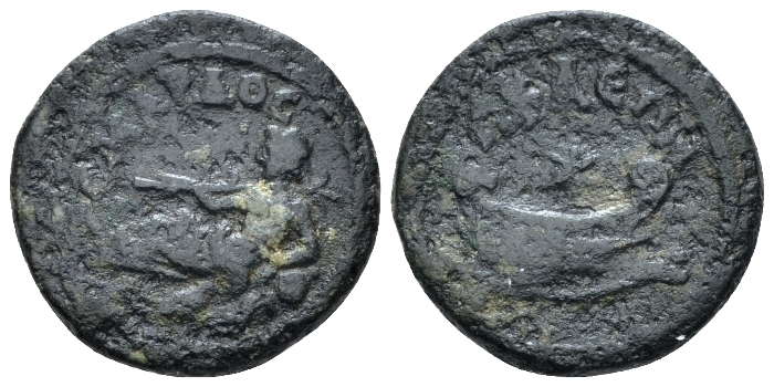 Ionia, Phocaea Uncertain Kingdom Bronze First half III cent. (Starting Bid £ 30 *)