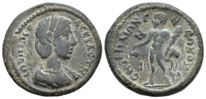 Ionia, Smyrna Julia Mamaea, mother of Severus Alexander Bronze Circa 222-235, - Ex NAC sale 100, 2017, 1235. (Starting Bid £ 40 *)
