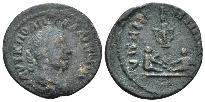 Lydia, Hypaepa Gallienus, 253-268 Bronze circa 253-268 (Starting Bid £ 30 *)