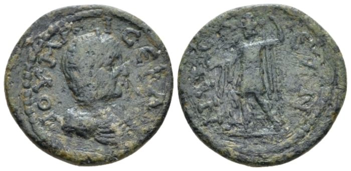 Lydia, Nysa Julia Maesa, sister of Julia Domna and grandmother of Elagabalus Bronze circa 218-222 (Starting Bid £ 30 *)