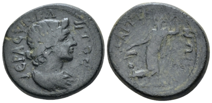 Lydia, Saitta Pseudo-autonomous issue. Bronze Time of Caracalla to Gallienus (198-268). (Starting Bid £ 25 *)