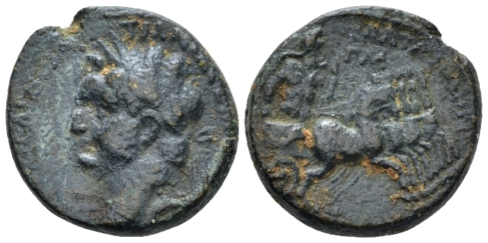 Syria, Claudia Leucas Domitian, 81-96 Bronze circa 89-96 - Ex NAC sale Q, 2006, 1767 and NAC sale 64, 2012, 2564. (Starting Bid £ 40 )