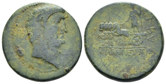Seleucis ad Pieria, Balanea Mark Anthony, 37-31 Bronze circa 37-31 (Starting Bid £ 200 *)