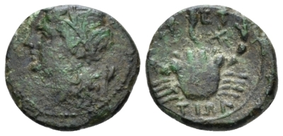 Bruttium, Brettii Quartuncia circa 214-211 (Starting Bid £ 30 )