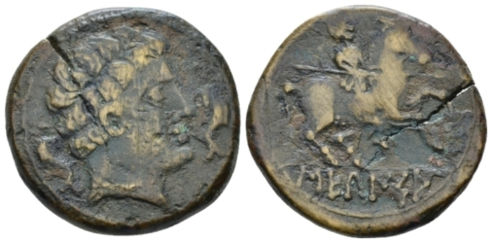 Hispania, Sekasia Unit end if I- beg. I cent. (Starting Bid £ 20 )