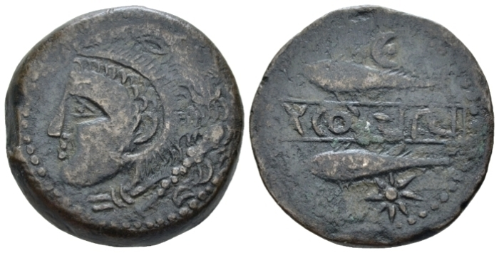 Hispania, Sex Unit I cent BC (Starting Bid £ 30 )