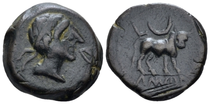 Hispania, Catulo Half unit circa 150-80 BC (Starting Bid £ 25 )