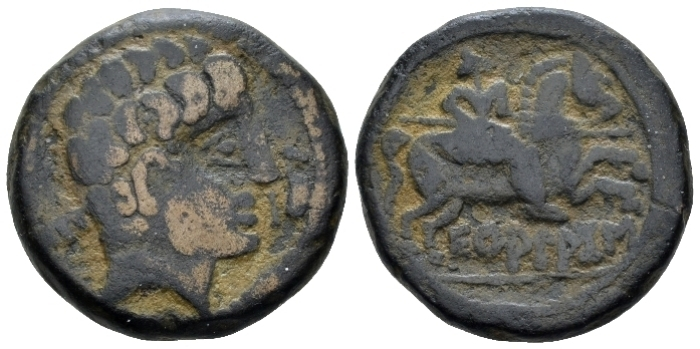 Hispania, Ekualakos Unit 2nd half II cent. (Starting Bid £ 30 )