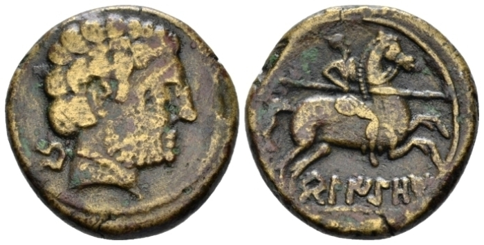 Hispania, Belikiom Unit First third of I cent. (Starting Bid £ 30 )