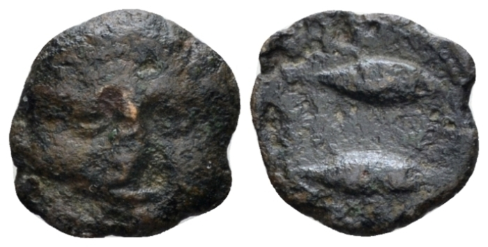 Hispania, Gadir Quarter unit circa 235-200 - From the E.E. Clain-Stefanelli collection. (Starting Bid £ 25 *)