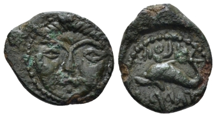 Hispania, Gadir 1/4 Unit 2nd half II cent. (Starting Bid £ 40 )