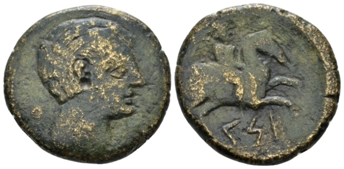Hispania, Kese Unit First half II cent. (Starting Bid £ 30 )