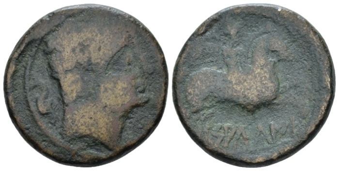 Hispania, Saltuie Unit II-I cent. (Starting Bid £ 30 )