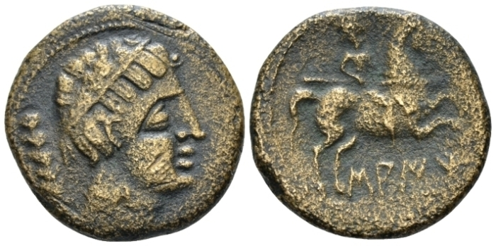 Hispania, Saiti/Saitabi. Unit circa 200-150 (Starting Bid £ 30 )