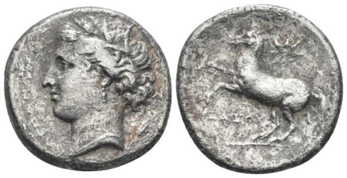 Apulia, Dazos, magistrate(?) Arpi Didrachm circa 325-275 (Starting Bid £ 120 )