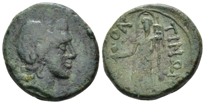 Sicily, Leontini Bronze after 212 BC (Starting Bid £ 30 )