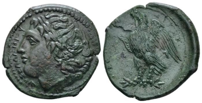 Sicily, Messana. Mamertini. Pentonkion or Pentachalkon circa 200-35 - Ex Triton X, 2007, 104 and NAC 52, 2009, 754 sales. (Starting Bid £ 75 *)