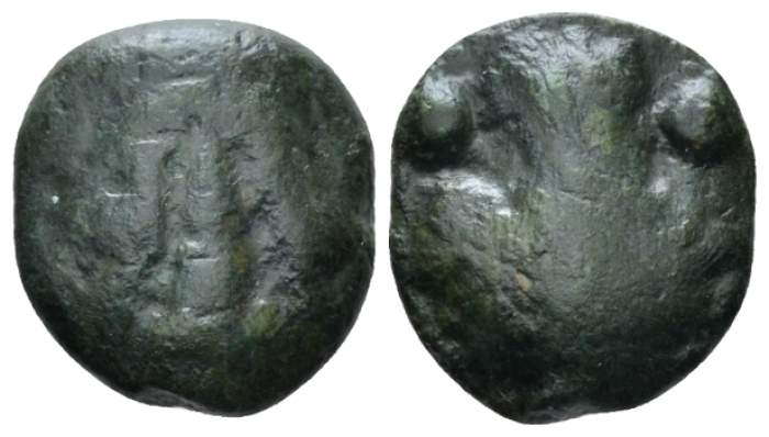 Sicily, Selinus Cast hexas circa 450-440 (Starting Bid £ 30 *)