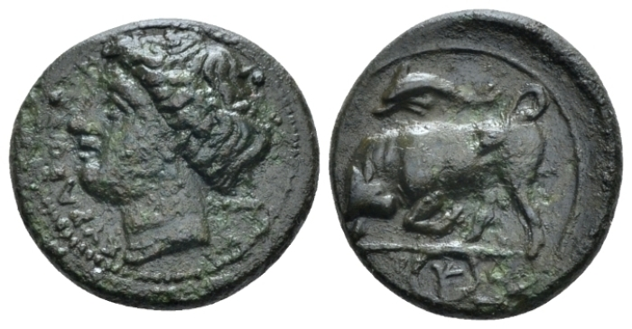 Sicily, Syracuse Obol circa 480-475 - Ex NAC sale 78, 2014, 1380. (Starting Bid £ 70 )