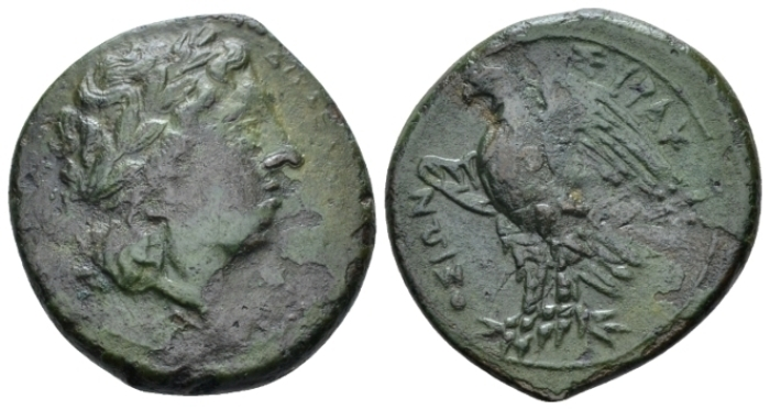 Sicily, Syracuse Bronze circa 287-278 - Traces of overstriking. (Starting Bid £ 30 *)