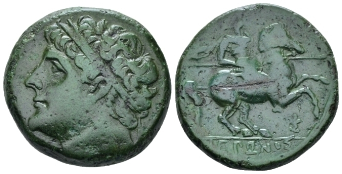 Sicily, Syracuse Bronze circa 230-215 (Starting Bid £ 30 *)