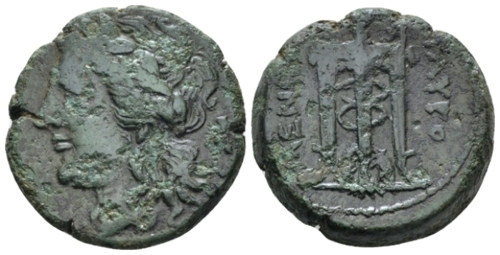 Sicily, Tauromenium Hemilitron circa 200-150 - Traces of ovestriking. (Starting Bid £ 30 *)