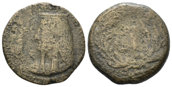 Island of Sicily, Kossura Bronze II cent. - From the R. Plant collection. (Starting Bid £ 30 )