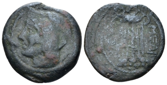 Island of Sicily, Melita Bronze circa 150-146 - From the R. Plant collection. (Starting Bid £ 45 )